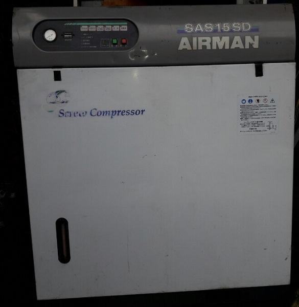 máy nén khí trục vít ngâm dầu Airman 15 kw có tách ẩm