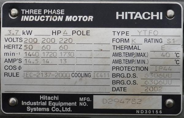 Động cơ Hitachi