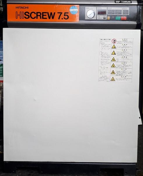 máy nén khí trục vít cũ Hitachi 7.5 kw có hệ thống tách ẩm sấy khí