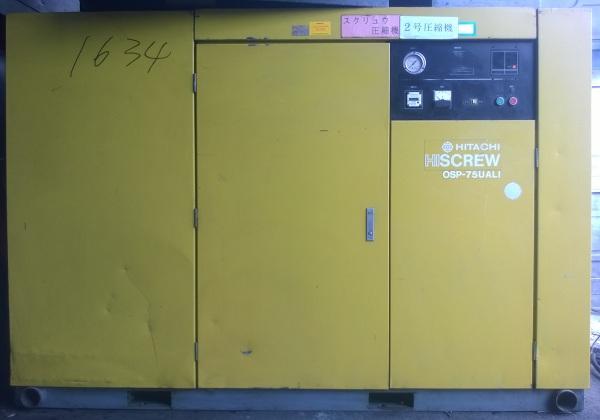 bán máy nén khí trục vít Hitachi Hiscrew OSP-75UALI