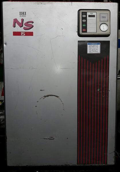 bán máy nén khí trục vít cũ IHI 15 kW