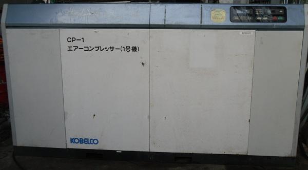 Máy nén khí trục vít Kobelco 75 kW làm mát bằng nước