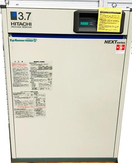 bán máy nén khí cũ Hitachi 3.7 kw next series có tủ cách âm và tách ẩm