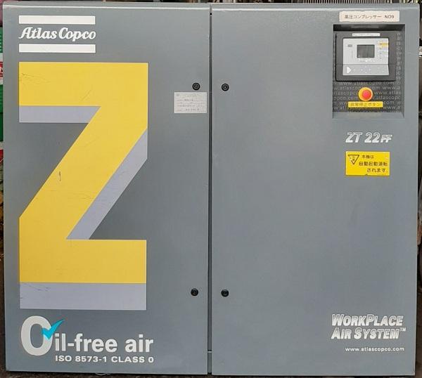 bán máy nén khí không dầu Atlas Copco 22 kw có sấy khí