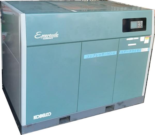 máy nén khí không dầu cũ Kobelco ALE 55 ad emeraude