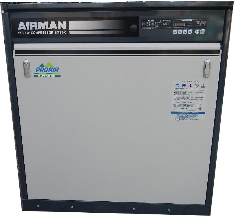 bán máy nén khí cũ Airman SMS8ESD có hệ thống tách ẩm