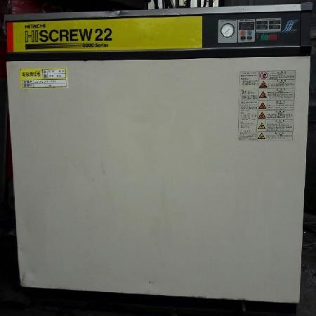 bán máy nén khí trục vít Hitachi Hiscrew OSP-22M5AR1