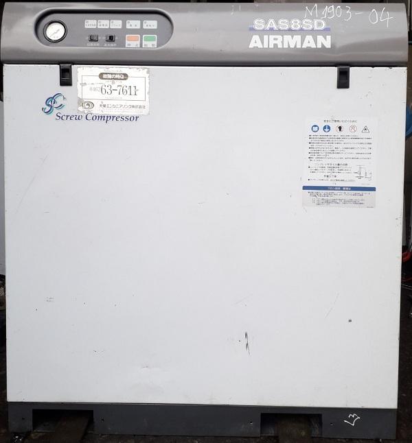 bán máy nén khí cũ airman sas8sd có sấy khí tách ẩm hàng nhật bản máy nén khí trục vít ngâm dầu