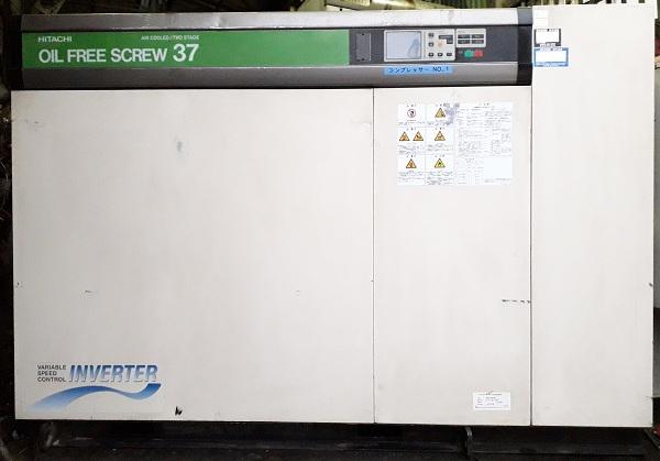 Máy nén khí trục vít không dầu Hitachi DSP-37VATR5 37 kw có biến tần