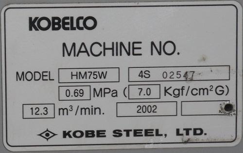 tem máy nén khí trục vít kobelco công suất 75kw hiệu Handsome