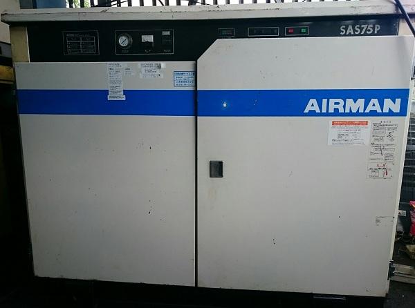 bán máy nén khí trục vít Airman công suất 75 kw 100 Hp