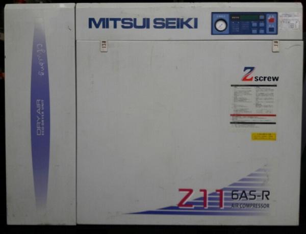 bán máy nén khí trục vít Mitsui Seiki cũ