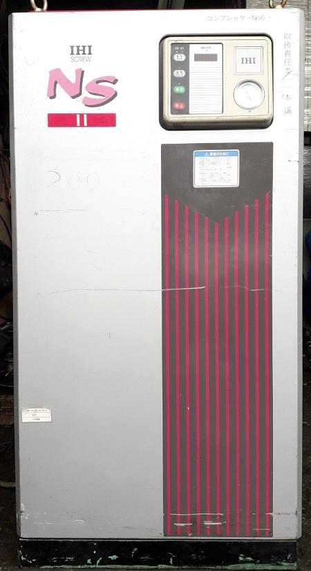 bán máy nén khí cũ IHI NS11 trục vít 11 kw