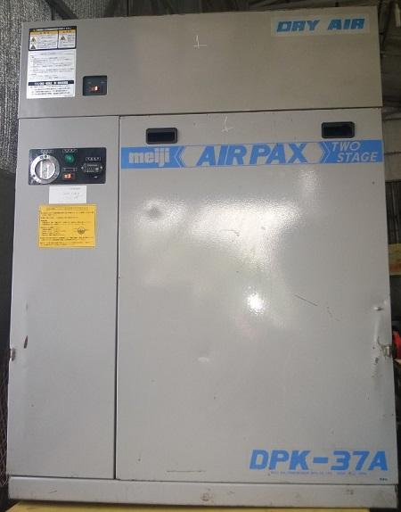 máy nén khí piston Meiji có dryer