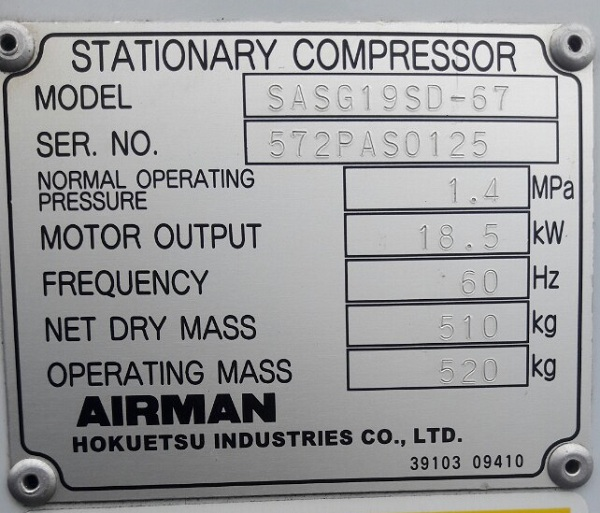 máy nén khí trục vít áp 14 cân kgf/cm2
