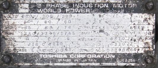 động cơ điện toshiba cũ, động cơ nhật bản cũ, dong co 3 pha cu
