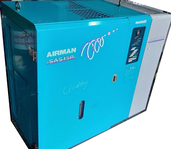 máy nén khí cũ giá rẻ airman 15 kw hàng nhật bãi