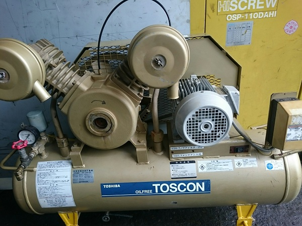 bán máy nén khí không dầu Toshiba nhập khẩu Nhật Bản oilfree 2.2 kw