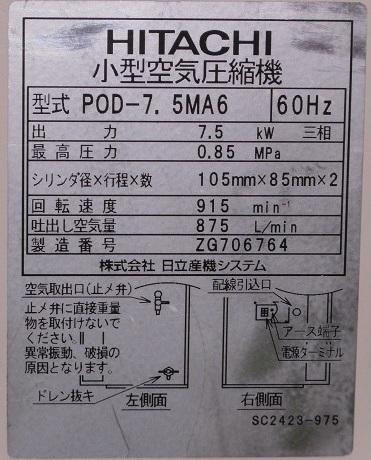 may nen khi hitachi khong dau 7.5kw