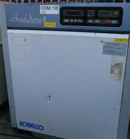 bán máy nén khí trục vít kobelco công suất 11 kw có hệ thống tách ẩm