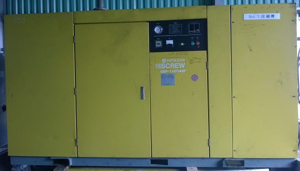 bán máy nén khí trục vít Hitachi 110 kW cũ