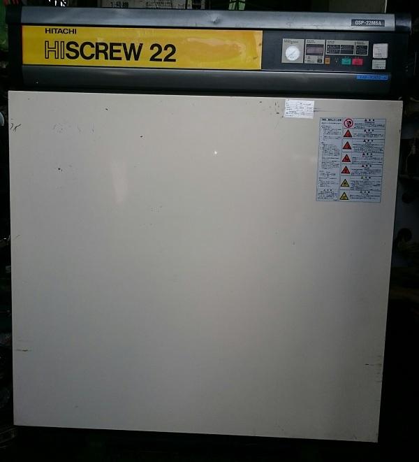 bán máy nén khí trục vít Hitachi hiscrew OSP-22M6A nhập khẩu Nhật Bản