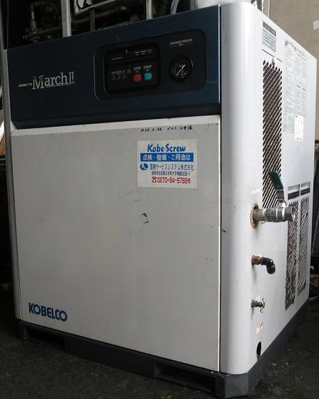 máy nén khí trục vít cũ Kobelco