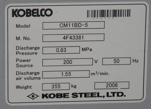 máy nén khí kobelco nhật bản
