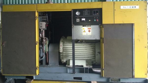 máy nén khí trục vít hitachi 110 kw osp-110dahi